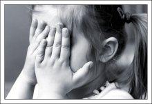 О детском решении текущих проблем... / Раз, два, три ...и вы меня не увидите... Папа... мама... не ругайтесь... Прятки....
