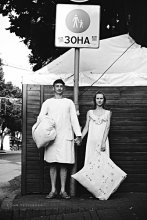 Зона сна / Украина, г.Одесса