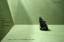 PF 2010 / Пусть Новый год будет лучше, чем уходящий!