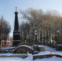 Смоленск и его окрестности 26... Лопатинский сад.. / .....