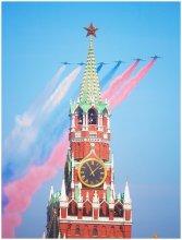 С Днем Победы!!! / Всех с праздником! )   Фото - заключительная фигура воздушной части Парада Победы 2010.   Красная Площадь, Москва, Россия