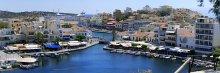 Port / Greece, Crete Panorama 18 frames