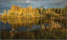 Осень.Вечер. / *****