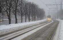 Туманы в январе / Минск.  17 января. На улице  +1 и моросит мелкий дождик.
