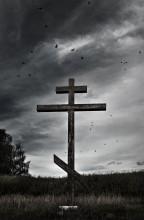 * * * / Крест поставлен на Пирово-Городищенском поселении....
