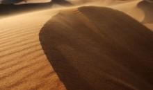 Пески Времени / Пустыня