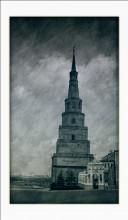 Башня Сююмбике / ******--***-***-***