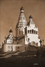Храм / хотелось посмотреть на этот храм из далека (во времени), даже не знаю получилось ли?