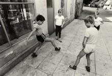 Игра. / Игра на улице...