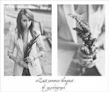Last summer bouquet / Модель: Карина.