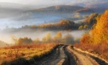 Дорога в осень... / Б. к.