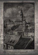 Чешский крумлов 2 / ..............................