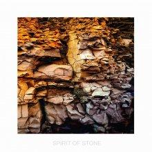 лешие кони-2 / абстракция,камни