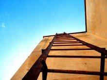 / лестница в счастье