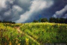 Путь наверх / Снято во время экспедиции по России