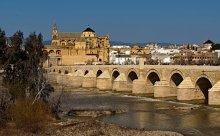 вид на  город / Кордоба (Испания)