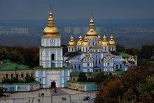 Златоглавый вечер / Михайловский Златоверхий собор в Киеве