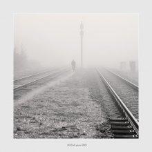Дорога в туман / За городской чертой