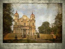 КОСТЕЛ СВ. АПОСТОЛОВ ПЕТРА И ПАВЛА. / 1668 - построен по проекту итальянского архитектора Яна Заоро и плану Г. Фредиани.