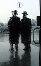 дождь / аэропорт Борисполь