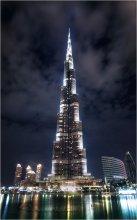 """/ Бурдж-Халифа, Дубай, март 2013. Были некоторые опасения, связанные с тем, что объект съемки может просто не поместиться в кадре с близкого расстояния. Но нет, самьянг 14 мм на фф без проблем """"вместит"""" и следующих рекордсменов))."""