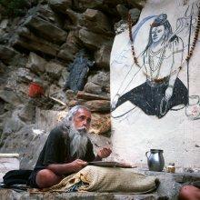 обед со святым / портрет в Непале