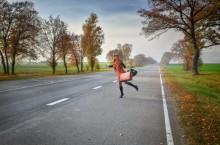 По дороге в осень / *******
