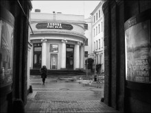 аврора / Санкт-Петербург. Старейший кинотеатр, отметивший в 2013 году своё 100-летие.