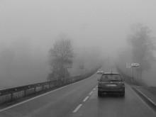 Туманный путь / Польскими дорогами