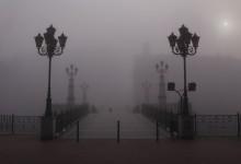в тумане / в тумане