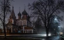 Туманный Ярославль / Церковь Михаила Архангела в Ярославле