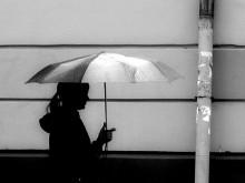 Под зонтом / /\/\/\