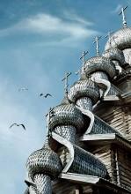 Купола / Памятники деревянной архитектуры, Кижи.