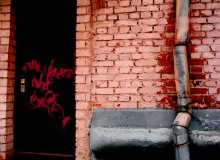 Urban Scene / Horad Inside