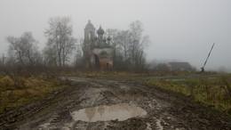 В селе заноябрило, затуманило слегка. / Село Степанчиково Ярославской области.