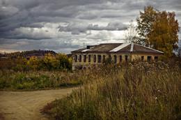 Старый дом / Осень