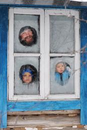 Трое / Семейный портрет