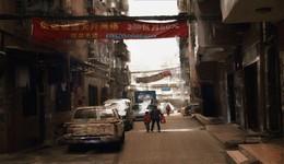 "Рабочие кварталы / Шенжень, Китай, кварталы, где живут рабочие китайской ""кремниевой долины"""