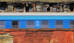 Скорый... / Скорый поезд