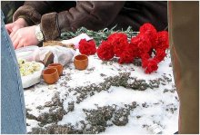 Остров слёз -2008 / 15 лютага 2008 года, г. Мiнск.