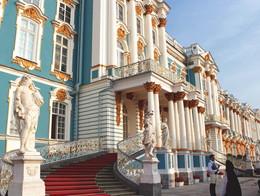 Екатерининский дворец / Екатерининский дворец
