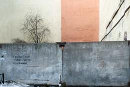 стены / ...