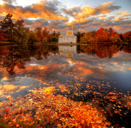 Осень.. / Царское село..
