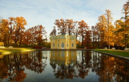 Осень в Царском Селе... / Зеркальный пруд и павильон Верхняя ванна в Екатерининском парке