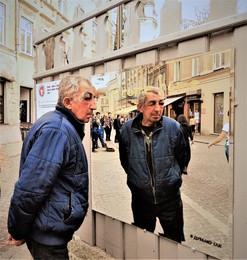 Пятничное зазеркалье / Перед зеркалом