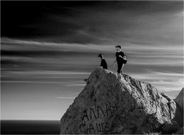 Свет клином не сошелся / Море,горы,двое...