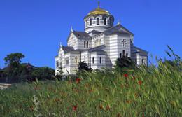 Храм Святого Владимира / Севастополь. Херсонес