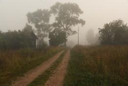 Утро, туман, приехали ... / Туманное утро первого дня отпуска ...