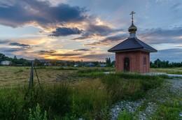 Самурская часовня на закате июньского дня (2) / Ещё один вариант заката в Самурской.