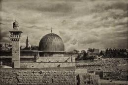Ненавидимый прокуратором город... / Пропал Ершалаим - великий город, как будто не существовал на свете.
